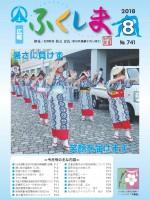 福島30-08HP_1