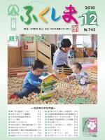 福島30-12HP_1
