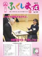 福島31-04HP_1
